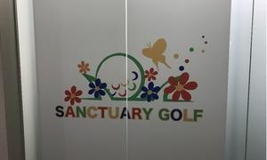 サンクチュアリゴルフ(新宿店)の体験レッスンを受けてきたのでレポートします!