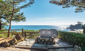 高知県にある名門といわれるゴルフ場・ゴルフコースのまとめ