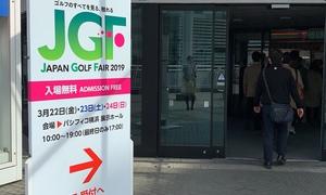 「第53回ジャパンゴルフフェア2019」にゴルフハック編集部で行ってみた