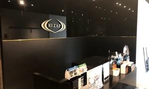 RAIZAP GOLF(ライザップゴルフ)池袋店でゴルフ力診断の体験レッスン!